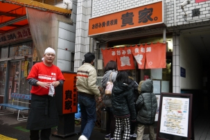 The hole-in-the-wall okonomiyaki joint