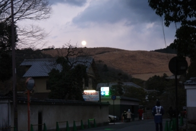 The full moon rising above the hill that is burned every year.