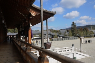 View from a balcony to the building where the Shinbashira, leader of the religion lives.