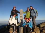At the summit of Haku-san