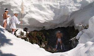 yamabushi-snow-suigyou