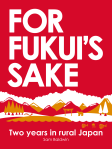 ForFukuisSake