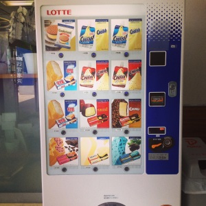 Ice cream vending machines!